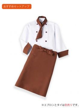 kid-cookcoat-ブラウン-クラシック-セットアップ.jpg