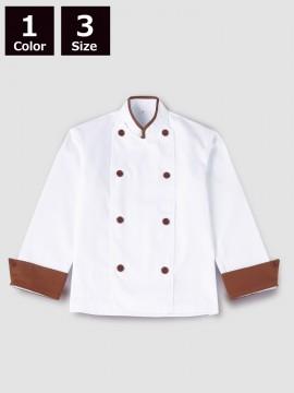 kid-cookcoat-白ブラウン.jpg