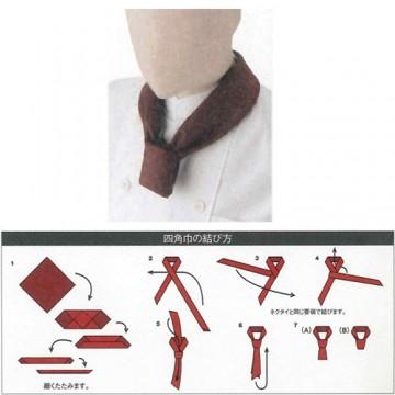 四角巾(子供用)