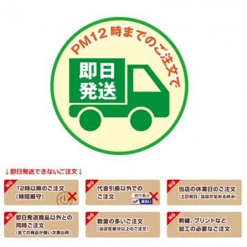 CR-CK9 コックコート(七分袖・男女兼用) トップス 即日発送マーク