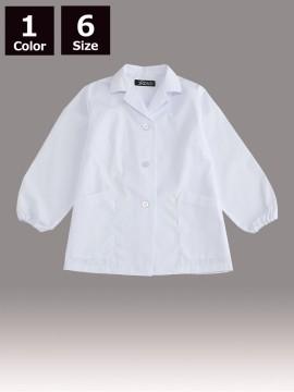 CR-EL200 婦人衿付き調理衣(長袖・ゴム入り) トップス