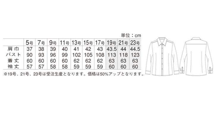 AR1432_size.jpg