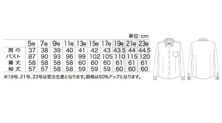 AR1453_size.jpg