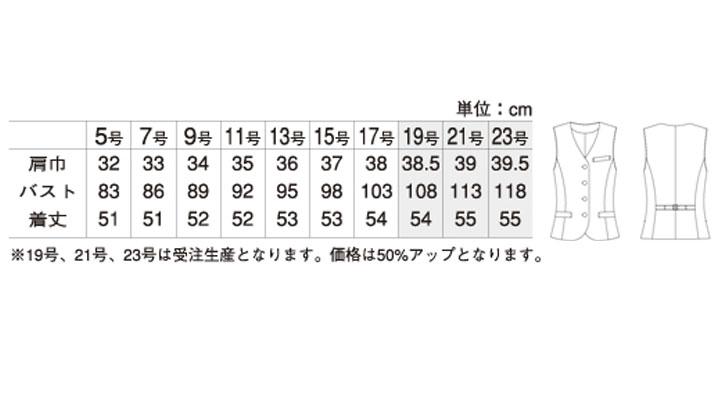 AR2819_size.jpg