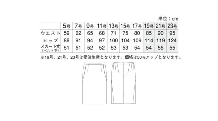 AR3821_size.jpg