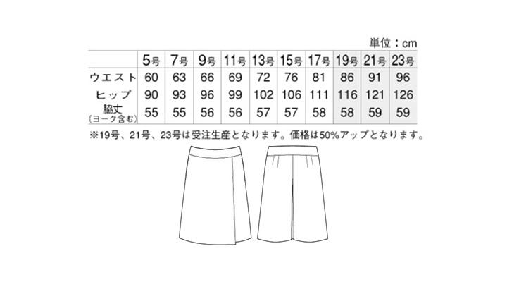 AR3834_size.jpg