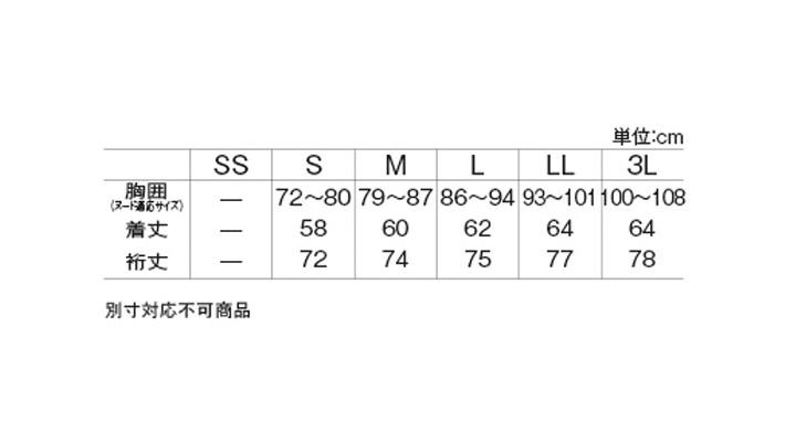 AR9238_size.jpg