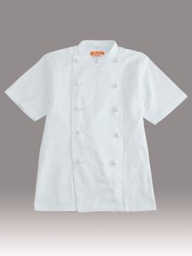 CR-TH100 T/C コックコート(男女兼用・半袖) 白 ホワイト