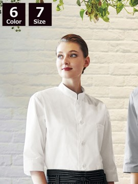 ARB-AS6022 コックシャツ(男女兼用・七分袖) モデル着用画像