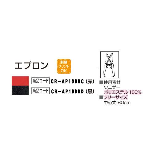 ap1088_size_720.jpg