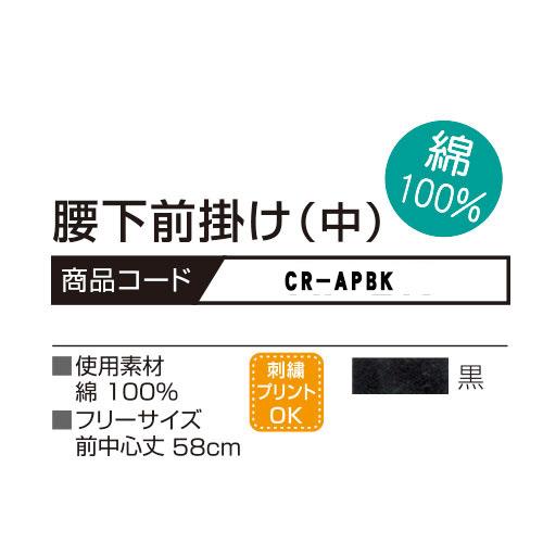 apbk_size_1080.jpg