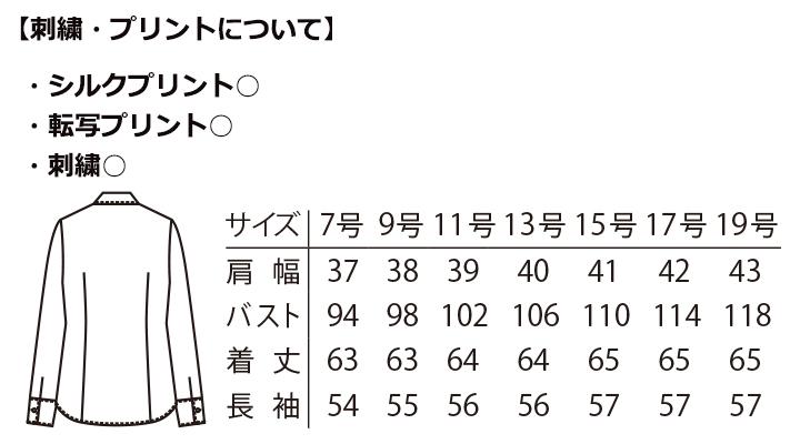 BL6814_shirt_Size.jpg