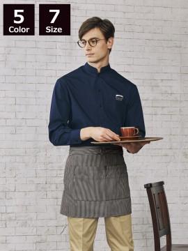 ARB-EP6839 スタンドカラーシャツ(男女兼用・長袖) モデル着用画像