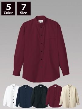 ARB-EP6839 スタンドカラーシャツ(男女兼用・長袖)