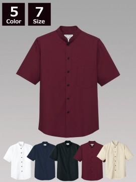 ARB-EP6840 スタンドカラーシャツ(男女兼用・半袖)