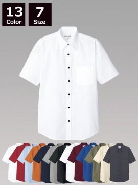 ARB-EP5963 シャツ(男女兼用・半袖) トップス ブルー 青