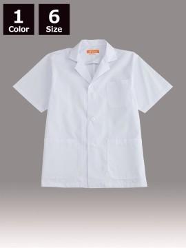 CR-EH600 衿付き調理衣(メンズ・半袖) トップス