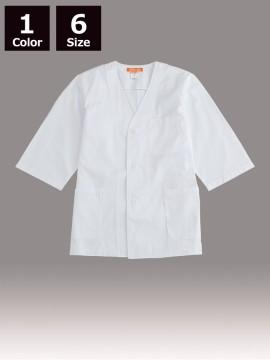 CR-DL350 紳士衿なし白衣(メンズ・七分袖) トップス