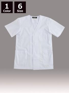 CR-DM30 衿なし白衣(メンズ・半袖) トップス
