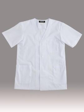 CR-DM30 衿なし白衣(メンズ・半袖) トップス ホワイト 白