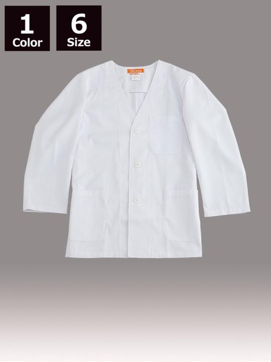 紳士衿なし白衣(メンズ・長袖)