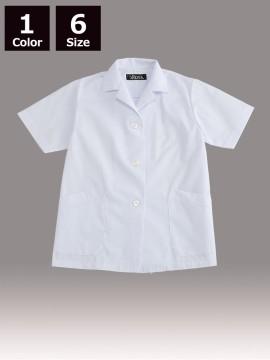 CR-EH200 衿付き調理衣(レディス・半袖) トップス