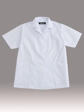 CR-EH200 衿付き調理衣(レディス・半袖) トップス ホワイト 白