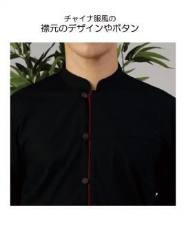 CK-2633 調理シャツ(7分袖) デザイン