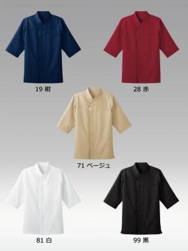 BS-44306 和風シャツ カラー一覧