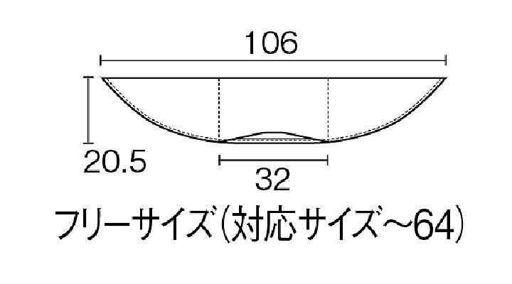 BS-48309 バンダナキャップ サイズ表