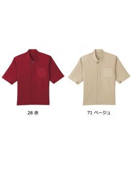 BS-43306 和風シャツ カラー一覧