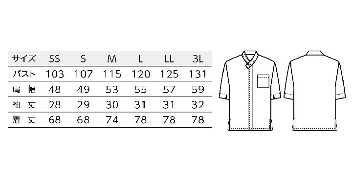 BS-43306 和風シャツ サイズ一覧