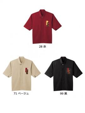 BS-43305 和風シャツ カラー一覧