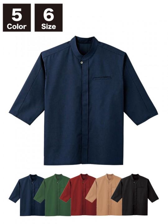 BS-08931 エスニックシャツ(男女兼用) 商品一覧