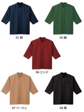BS-08931 エスニックシャツ(男女兼用) カラー一覧