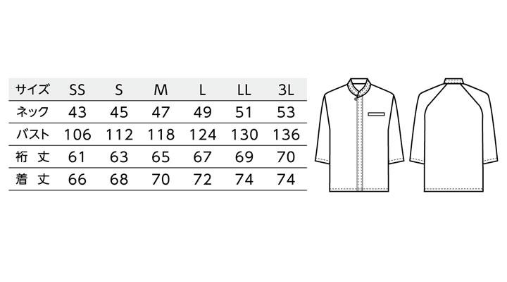 BS-08931 エスニックシャツ(男女兼用) サイズ