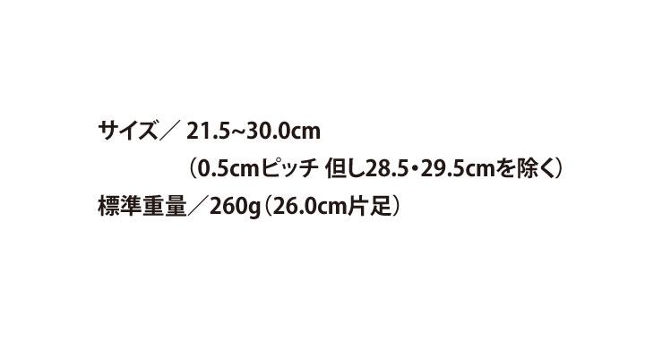 H-5000 厨房シューズ(男女兼用) サイズ一覧