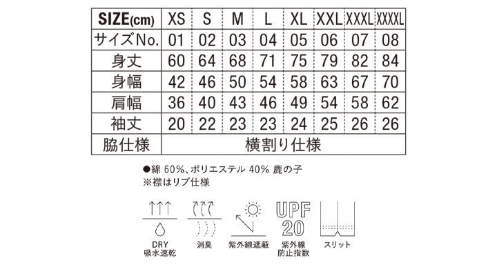 CB5050-01_size.jpg