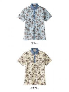 BM-FB4524U アロハポロシャツ(ヤシ花柄) カラー一覧