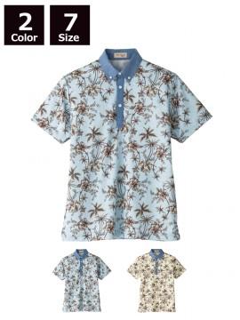 BM-FB4524U アロハプリントポロシャツ(花柄)(男女兼用) トップス