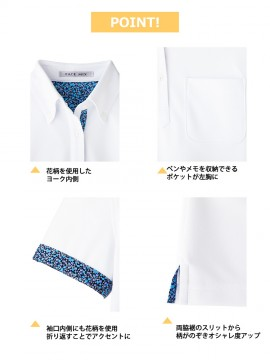 BM-FB5024M 吸水速乾メンズポロシャツ(花柄A) 花柄使用 左胸アウトポケット