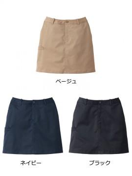FS2002L ストレッチチノカラースカート カラー一覧 ベージュ ネイビー ブラック