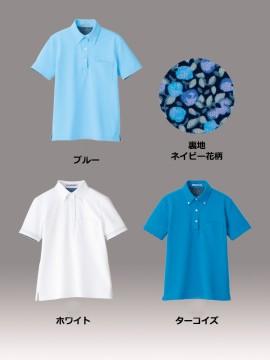 FB4018L レディス吸水速乾ポロシャツ(花柄A) カラー一覧 ブルー ホワイト ターコイズ