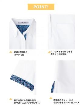 FB4018L レディス吸水速乾ポロシャツ(花柄A) 花柄