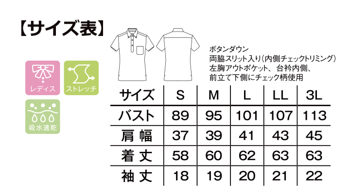 FB4019L レディス吸水速乾ポロシャツ(花柄B) サイズ表