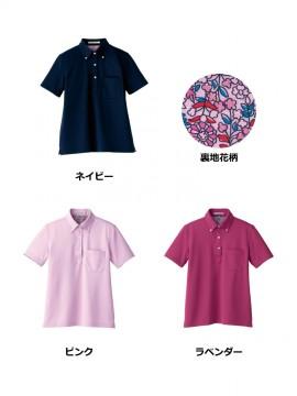 FB4019L レディス吸水速乾ポロシャツ(花柄B) カラー一覧 ネイビー ピンク ラベンダー
