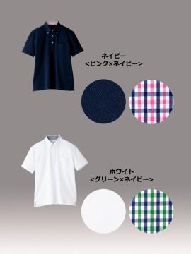 BM-FB5023M 吸水速乾メンズポロシャツ(チェック) カラー一覧