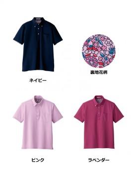 BM-FB5025M 吸水速乾メンズポロシャツ(花柄B) カラー一覧