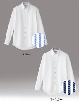 BM-FB5026M メンズ吸汗速乾ニット長袖シャツ ホワイト トップス カラー一覧