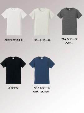 CB-1090 トライブレンド Tシャツ カラー一覧